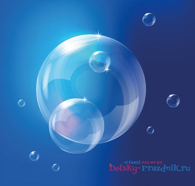 Пузыри шоу