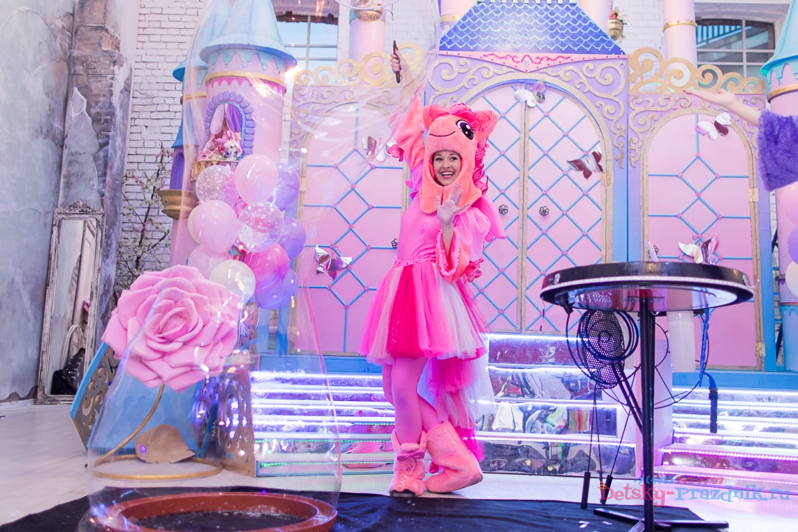 Декорации для детей My Little Pony - Детский праздник.РУ